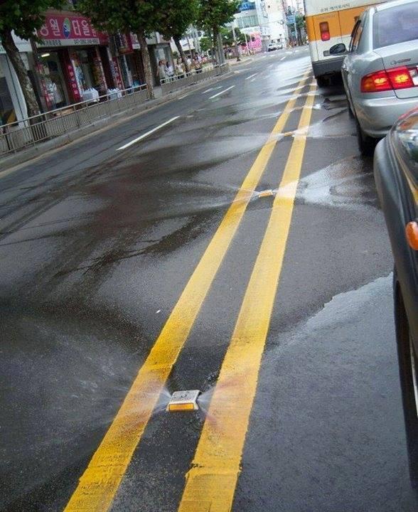 Korea Road