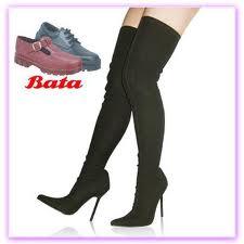 bataindia1