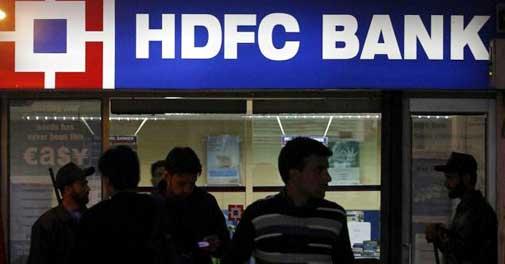 hdfcbank2