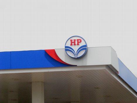 HPCL-Petrol-Pump